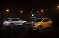 DS 7 Crossback photo
