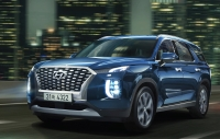 Hyundai Palisade photo