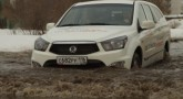 Тест SsangYong Actyon Sports