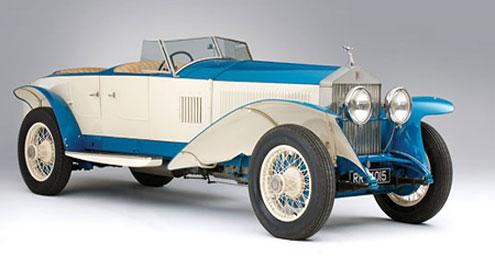Концепт-кар Rolls-Royce 10EX